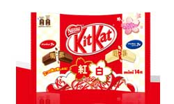 Kit Kat Kohaku White & Milk Chocolate