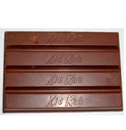 kitkat chocolate brands list