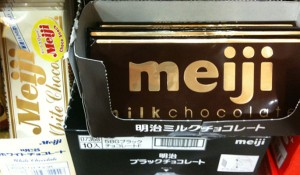 Meiji Chocolate Brands
